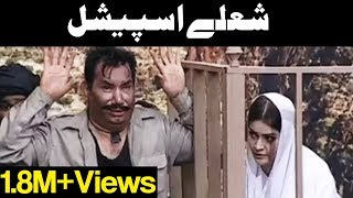 Watch Sholay Movie with Nawaz Sharif