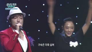 [K-POP TROT] 아리아리 _ 내 버려둬 _ 우리가요 한마당 _ 20181217