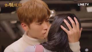 オレ様ロマンス The 7th Love 第26話