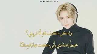 Kim Jaejoong - Life Support (Arabic sub)