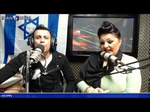 רדיו רן בפרסית 15.1.16 راديو ران اسرائيل - Persian radio in israel