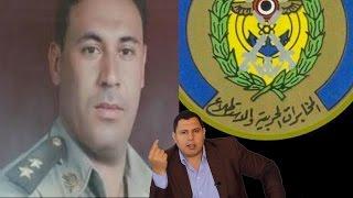 ضابط مخابرات سابق: إسرائيل تستطيع الحصول على ملفات ضباط المخابرات الحربية من عسكري بدبلوم (٣)