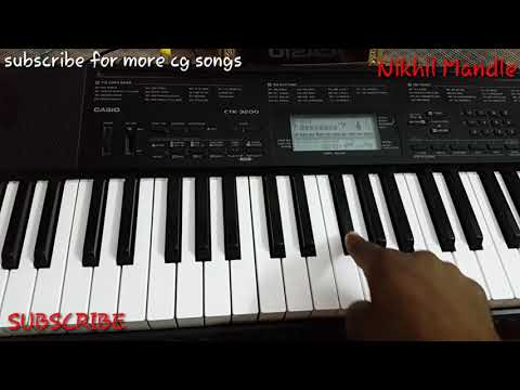 JOHAR JOHAR Gauri Gaura CG geet in Casio   piano   tutorial with Chords