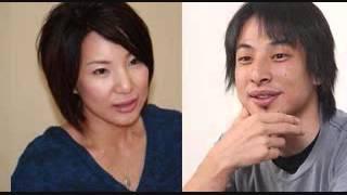 ニワンゴ取締役のひろゆきさん(西村博之さん)が、シンガーソングライ...