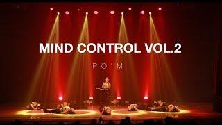 MIND DANCE(마인드댄스) MIND CONTROL Vol.2 (WITH)   Team. PO'M (포엠)