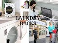17 Ways To Make Doing Laundry So Much Easier |  home organization