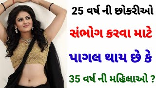 Фото 8 Interesting Fact General Knowledge Study Question  AS  PS Interview Quiz All New Facts