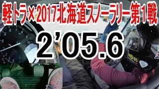 最終コーナー↓ https://www.youtube.com/watch?v=Wzg-6-hSJhA 心が折れ...