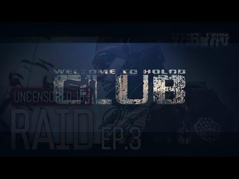 Смотрим 3 серию Рейда | 20:00 МСК | Escape from Tarkov. Raid. Episode 3.