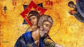 Евангелие от Матфея Глава двадцать четвёрая (24)