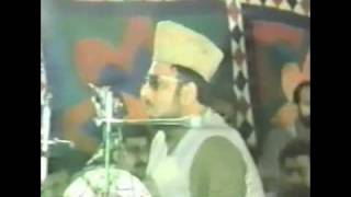 Allama ehsan Elahi Zaheer 23rd march1987(last speech)1