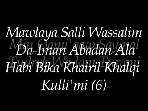 Maula Ya Salli Wa Sallim Lyrics (Mesut Kurtis)