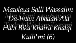 Maula Ya Salli Wa Sallim Lyrics Sami Yusuf