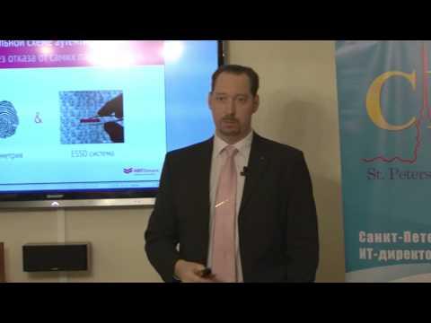 Опыт внедрения биометрии и Enterprise Single Sign-On в банке КИТ Финанс