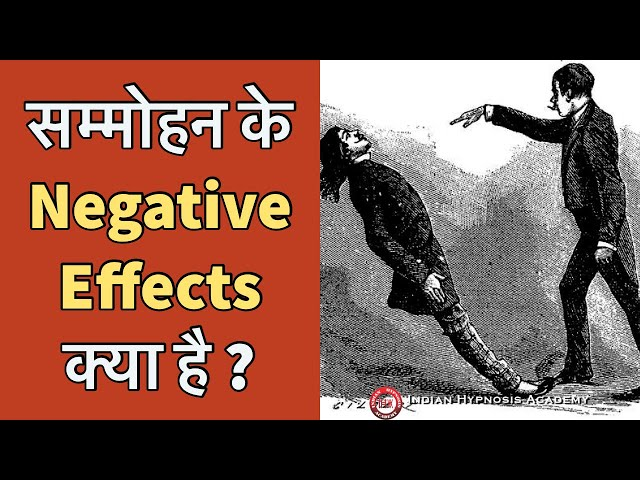 What Are Negative and Side Effects of Hypnosis | Dr. J P Malik