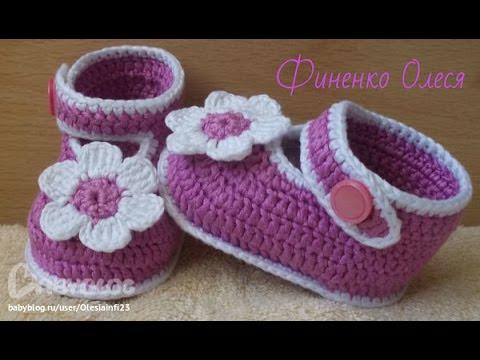 вязание пинеток крючком для начинающих 2019 Knitting For