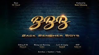 Kannada Rap Songs | Back Bencherboys Rap Kannada Song | Kannada Rap Songs 2017