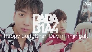 [BABA B1A4 2] EP.13 Happy GongChan Day in imjingak