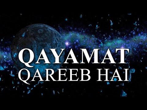 Qayamat Qareeb Hai : Mr. Sadruddin Virani