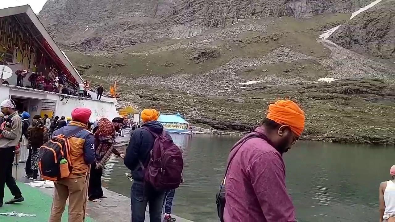 Darshan Shri Hemkunt Sahib 10/06/2017 - YouTube
