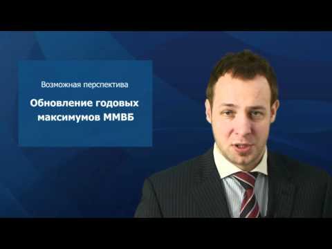Первый интернет-магазин акций в России -