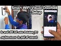 Smart Wireless WiFi Visual Doorbell 720P PIR Video Phone Security Camera : in Telugu ~ Tech-Logic