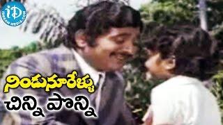 Nindu Noorellu Movie Songs - Chinni Ponni Video Song | Mohan Babu, Jayasudha | Chakravarthy