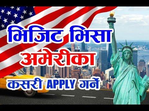 USA Visit Visa From Nepal    भिजिट भिषा अमेरीका