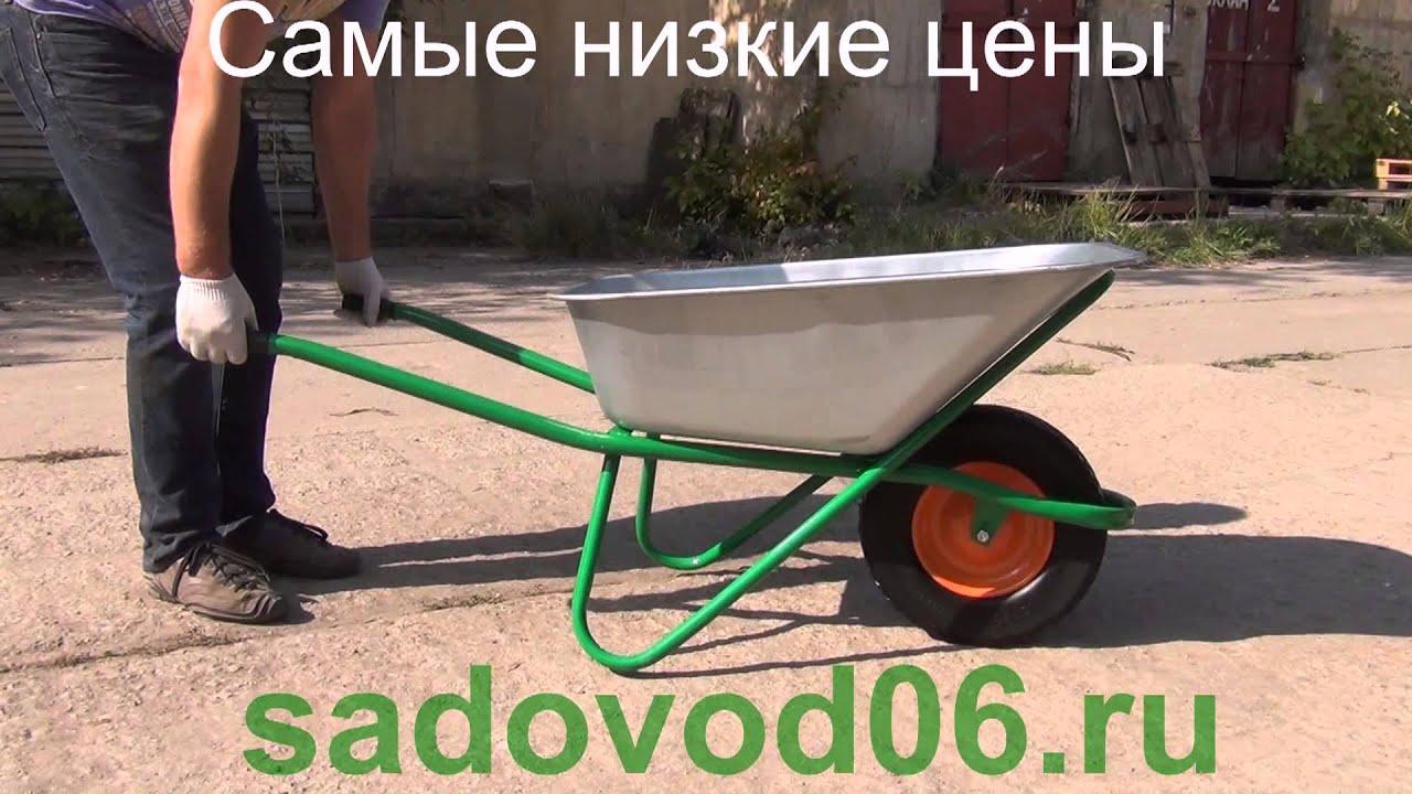 Каталог onliner. By это удобный способ купить садовые, строительные тачки. Характеристики, фото, отзывы, сравнение ценовых предложений в минске.