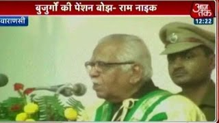 Pension For Senior Citizens An Economic Problem: UP Governor Ram Naik