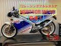 NSR250モトブログ#8「T2レーシングNSR250R完成したました」その1