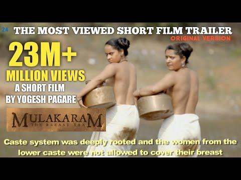 Download Mulakaram - The Breast Tax | Official Trailer | Short Film by Yogesh Pagare |VO - Makarand Deshpande