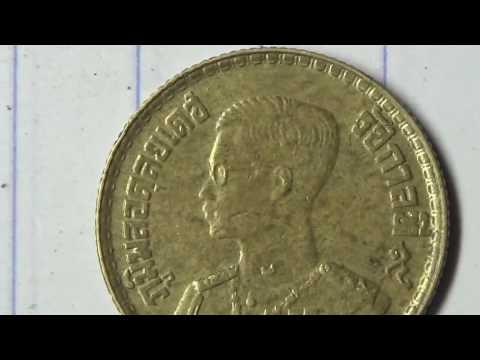 เหรียญ50สตางค์ร9พศ2500ขนาด23มม1957KING RAMA9 Coat of Arms 23mm 50SATANG COIN1
