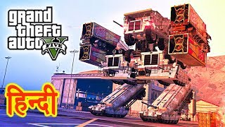 GTA 5 - Ultimate Giant Robot | Trevor In