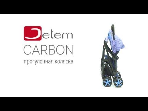 Jetem Carbon, прогулочная коляска