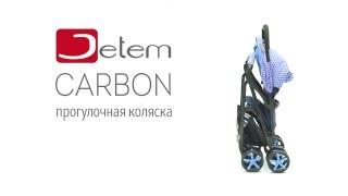 Jetem Carbon, прогулочная коляска(, 2016-04-11T11:55:39.000Z)