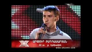 X-Factor - Arthur Baghdasaryan
