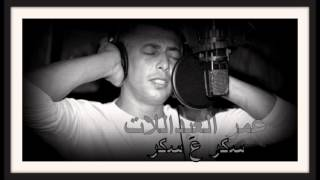 ‫عمر العبداللات jo mix فلكلور اردني omar alabdallat‬   YouTube