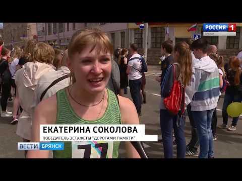 зрелые женщины в брянске знакомство для секса
