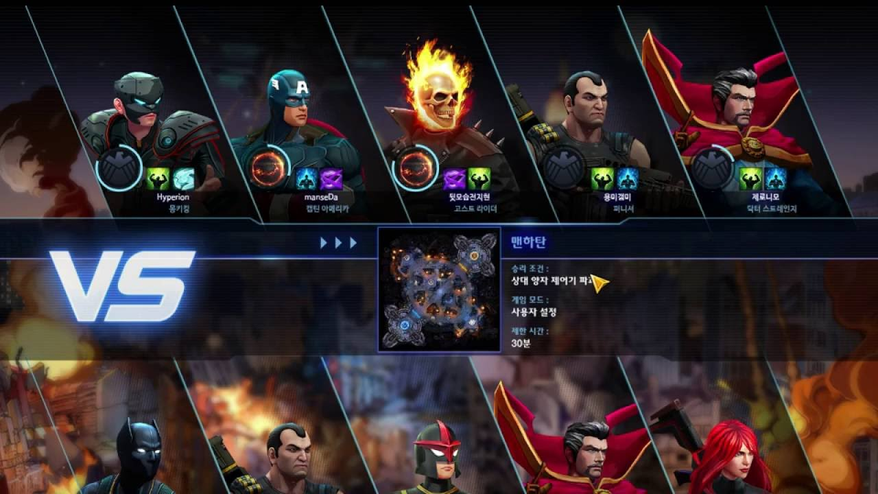 how to play marvel end time arena