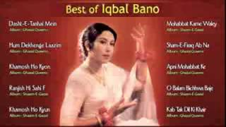Best Of Iqbal Bano Ghazals   Jukebox   Top 10 Best Pakistani Ghazal Hits 0