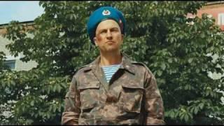 Самый лучший фильм (в армии) The best movie (in Russian Army)