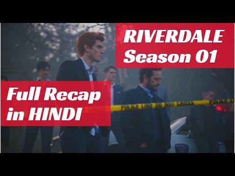 Download Riverdale Season 1 Full RECAP in Hindi + GIVEAWAY of Amazon Gift Card | Riverdale Season 1 in Hindi