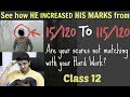 Story of my Subscriber | 15/120 to 115/120 | Are your scores not matching your Hard Work?