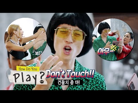 [MV] 싹쓰리(SSAK3) - 다시 여기 바닷가(Beach Again) Official MV (ENG sub) from YouTube · Duration:  4 minutes 21 seconds