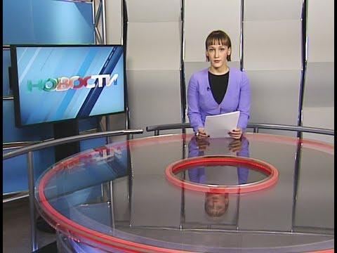 Новости Ненецкого округа от 8.12.2017