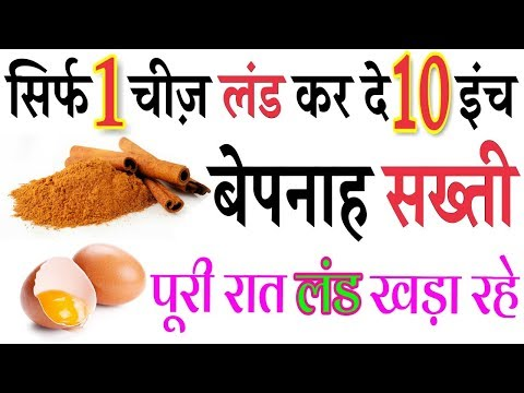 Best Gherelu Home Remedy Ayurvedic #37 By Hakim Ali