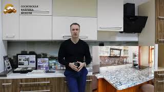 Столешницы для кухни. Пластик, акрил или кварц что выбрать?