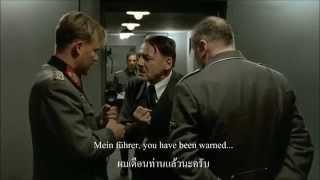 Hitler Phones Dr.Zimsky (Eng-Thai Sub) ฮิตเลอร์โทรหาดร.ซิมสกี้ (ซับนรก)