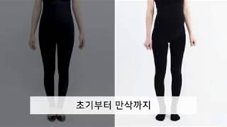 [맘라인] 임산부 레깅스&스타킹 제품 홍보 영상